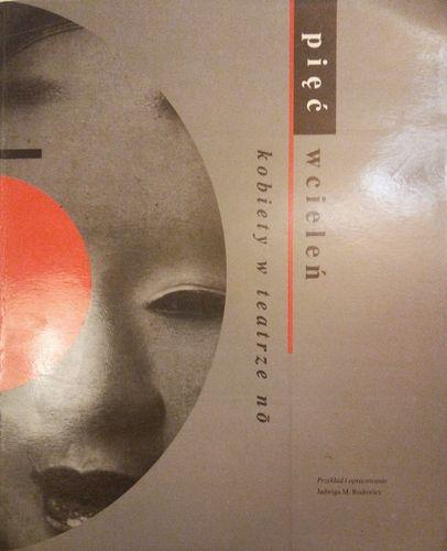 Pięć wcieleń kobiety w teatrze nō - japonia-info.pl