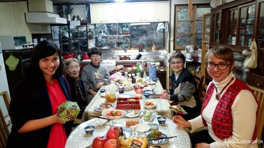 Nowy Rok na Kyushu