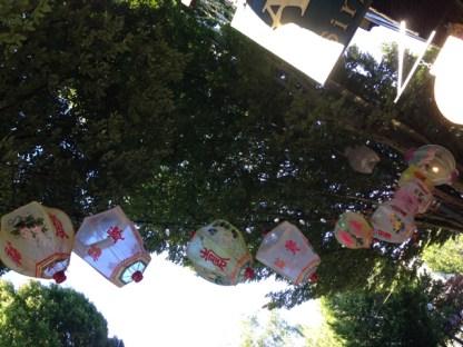 Lanterns - Olympia