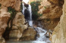 Ziqlab waterfall
