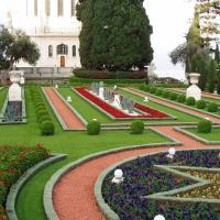 Jardines de Israel