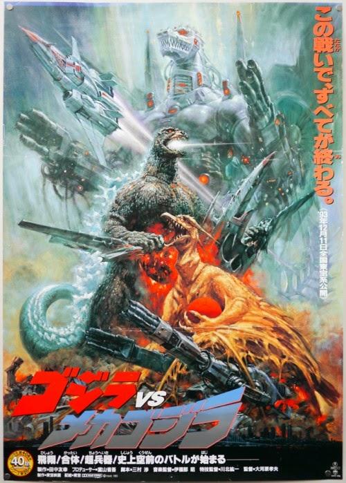 Number 11 Godzilla Vs Mechagodzilla Ii 1993