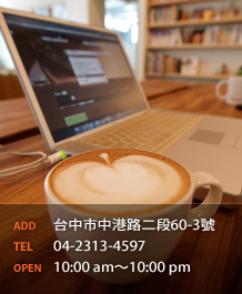 write up: match cafe (4/5)
