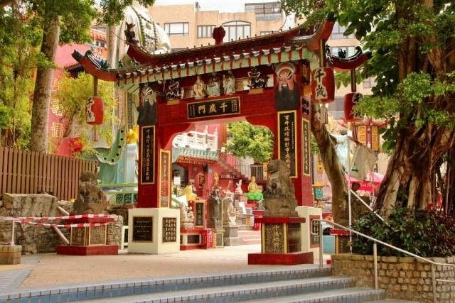 Open air Taoist Shrine to Kwun Yam and Tin Han