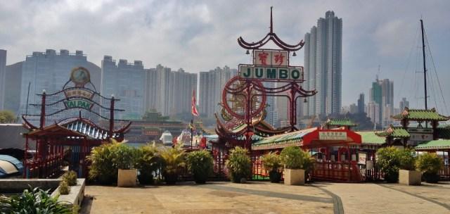 Ferry Dock to restaurants