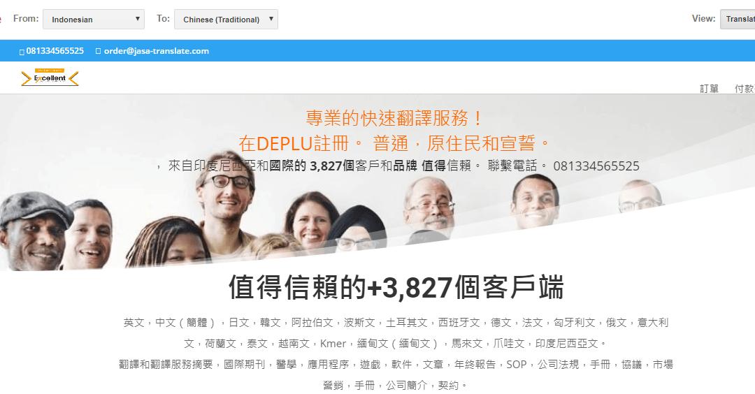 Ingin Menerjemahkan Website Otomatis?