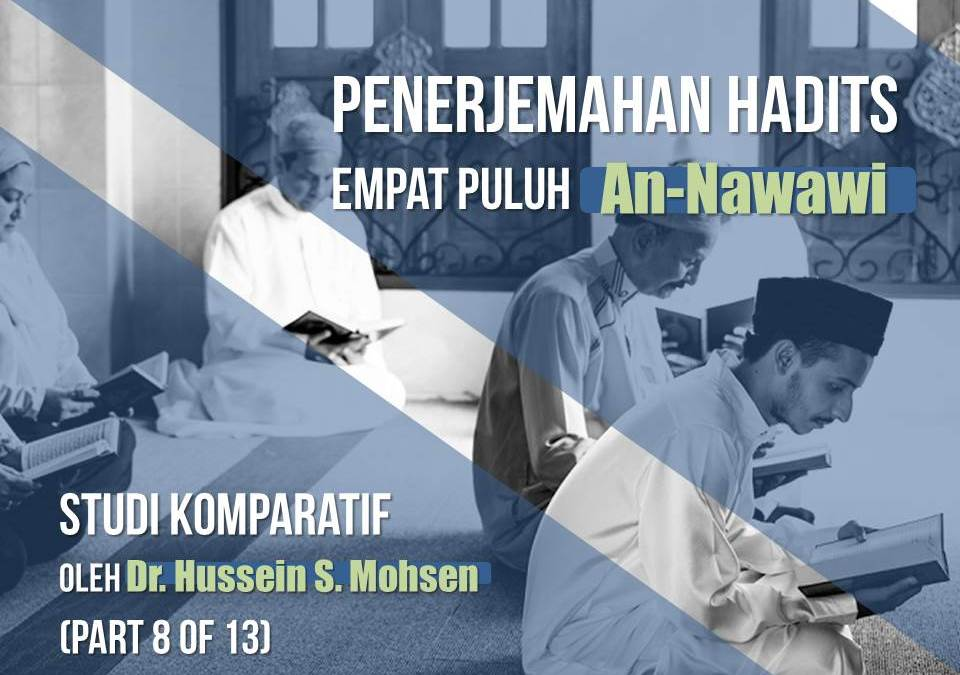 Penerjemahan Hadits Empat Puluh An-Nawawi, Studi Komparatif oleh Dr. Hussein S. Mohsen (Part 8 of 13)