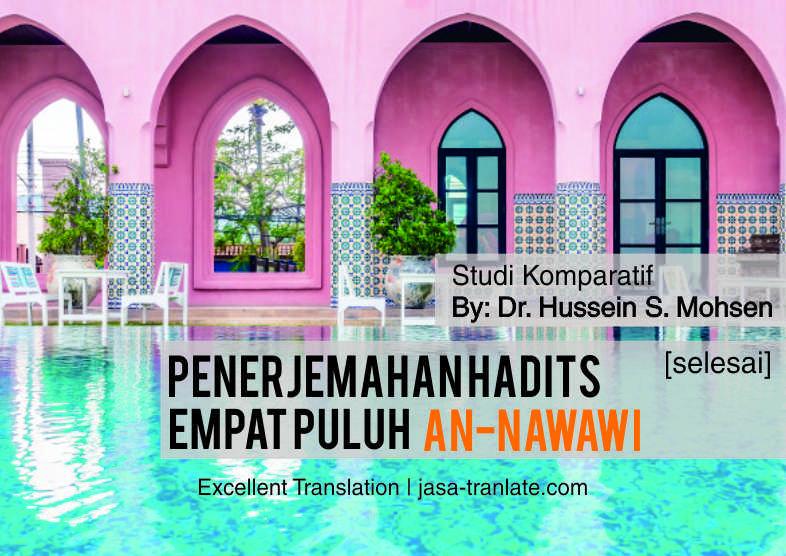 Penerjemahan Hadits Empat Puluh An-Nawawi, Studi Komparatif oleh Dr. Hussein S. Mohsen (Part 13 C of 13) – Selesai