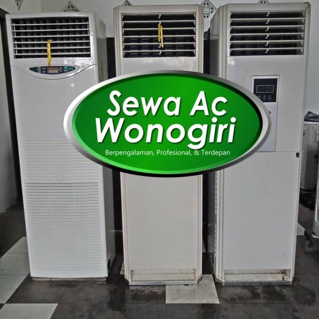 penyewaan ac portable wonogiri