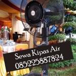 Sewa / Rental Kipas Angin Air Sukoharjo Harga Murah