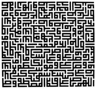 jasa kaligrafi arab