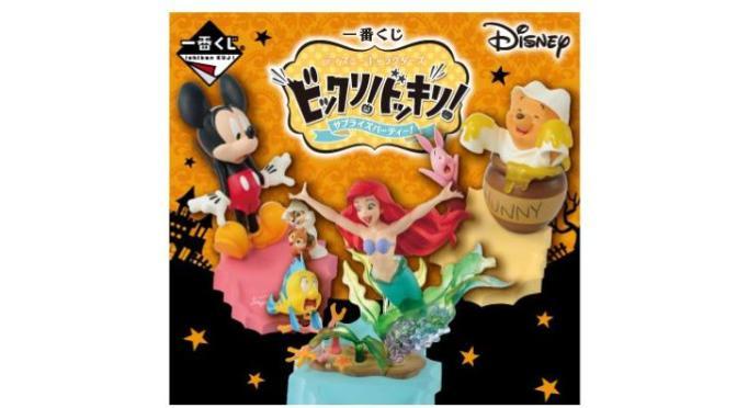 一番くじ「ディズニーキャラクターズ~ビックリ!ドッキリ!サプライズパーティー!~」