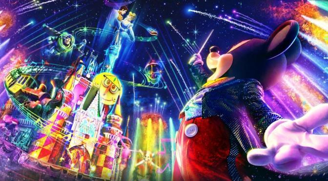 「Celebrate!TokyoDisneyland」のライブ配信は本日!