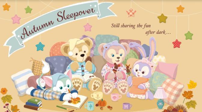 ダッフィー&フレンズ「Autumn Sleepover」のスーベニア付きメニュー(8月23日販売開始)