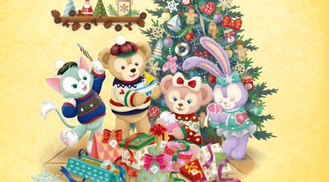 ダッフィーのクリスマス★グッズ情報(11月2日販売開始)