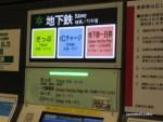 京都市営地下鉄乗り放題と、観光客がいない京都【2020/京都カフェ旅-2】