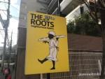 アメリカかぶれのパン屋「THE ROOTS(ザ・ルーツ)」リベンジ訪問で大満足【ジャスミンKYOKOの煩悩メモ】