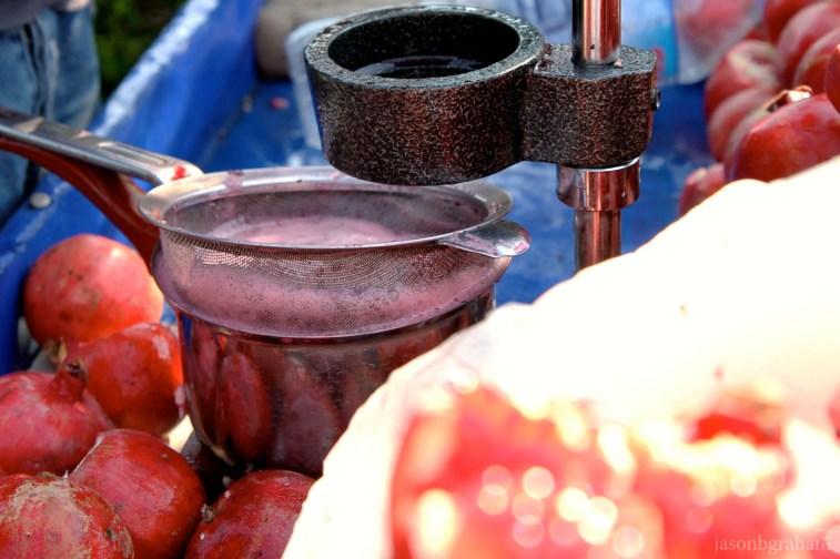 pomegranate-4309
