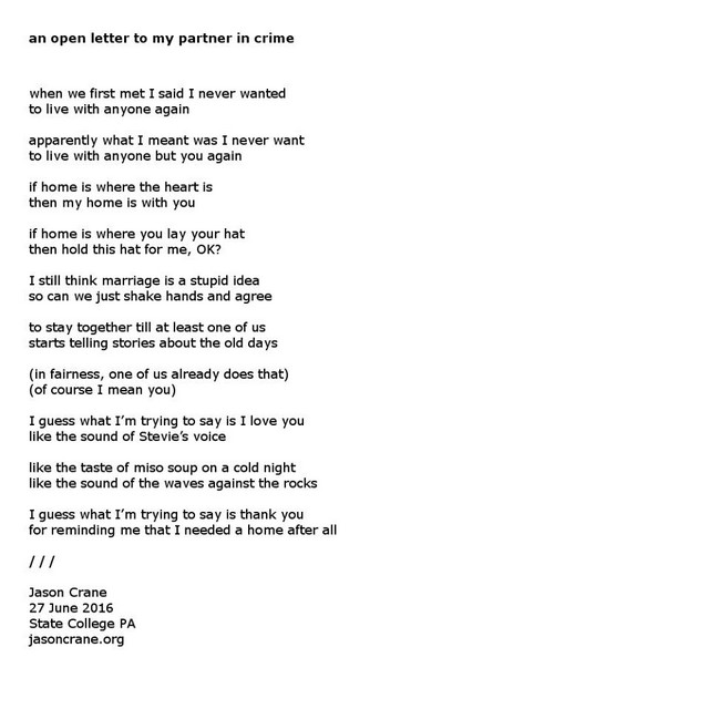 POEM an open letter to my partner in crime