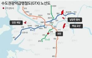 송도-서울역-남양주를 하나로 잇는 '광역급행철도' GTX-B 사업 예비타당성 조사 통과