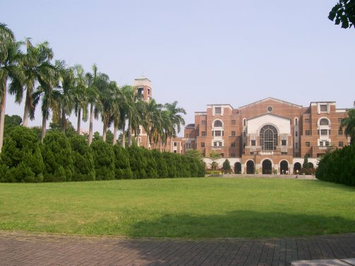 NTU's main library