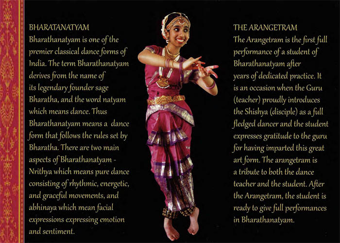 Sayings For Arangetram Invitation Sayings wwwsayingswebcom