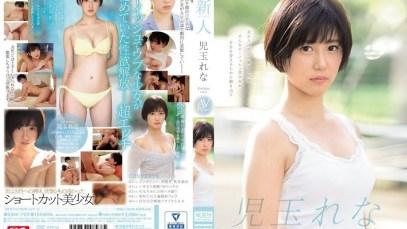 No.221 หนังโป๊javซับไทย SSNI-702 ไม่เค๊ยไม่เคย โดนเสยติดใจ Rena Kodama