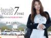 No.283 javไม่เซนเซอร์ Heyzo 0331 ใส่คาชุด ขุดรูเสียว Satomi Suzuki