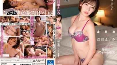 No.92 หนังx jav GENM-030 สาวสวยสุดเซ็กส์ เดทสุดลับกินตับสุดเสียว Eimi Fukada