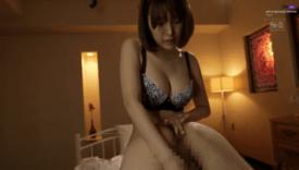 Tsukasa Aoi8