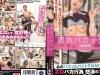 No.260 av jav ซับไทย STARS-147 มินิมาร์ท ไม่ขาดรัก Yuna Ogura