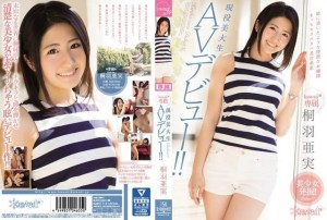 KAWD-719 – Kiryu Ami – Discovery Of A Beautiful Girl!! A Real Life College Student Signed To Kawaii, In Her AV Debut!!