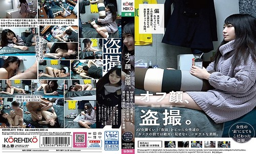 KRHK-011 – OFF FACE, VOYEUR. WOMEN WHO TOOK THE 'MASK' AS AV ACTRESSES' AMATEUR FACES THAT ARE NEVER SHOWN IN FRONT OF THE CAMERA. MIKU CHIBANA