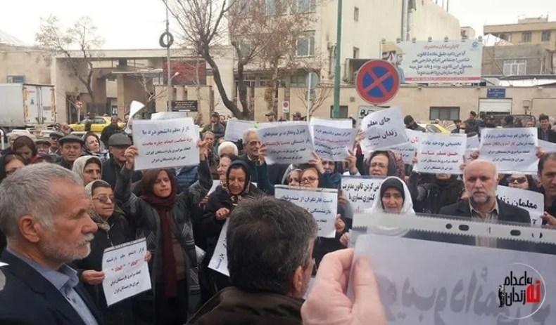 Bildergebnis für تظاهرات بازنشستگان در برابر مجلس