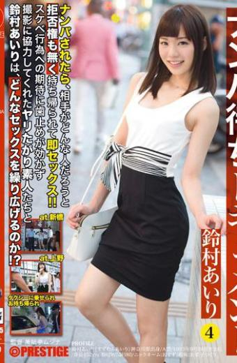 Airi Suzumura Nampa Waiting For Documents 4