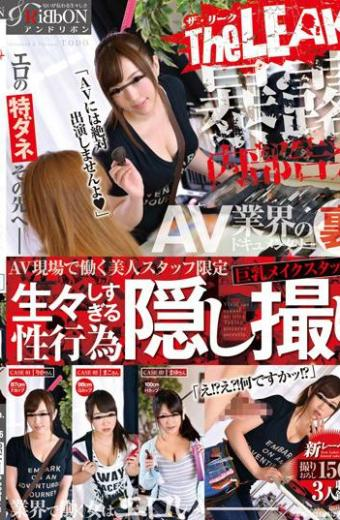 Busty Make Staff Knitting Takes Sexual Activity Hidden Beauty Staff Limited Too Vivid To Work In The Av Field