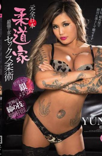 TYOD-361 Former All Japan Judoist's Strongest Woman's Sex Jiu-Jitsu YUNI