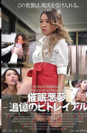 Hypnosis Nightmare – Remembrance Vitreal – Risa