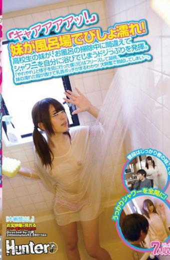 """kyaaaa Upgrade!""sister Is Soaked With Bathroom! Sister School Students Will Demonstrate A Clunker Sore Become Bathed In A Shower Yourself By Mistake During Cleaning Of The Bath."