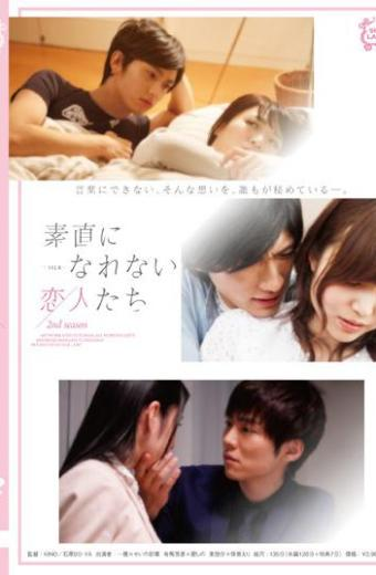 Lovers 2nd Season Not Accustomed Obediently