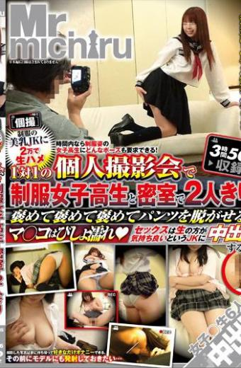 Piece Taking Picture Is Alone With Two People In Uniform School Girls And Behind Closed Doors In A Private Photo Session At 20 000 Uniforms Of Breasts Jk Bareback One-to-one!co  Ma When You Praise And Praise And Praise Nugaseru Pants Until You Cum In Jk That Pleasant Prefer Drenched  Sex Raw