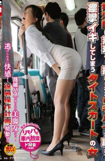 Woman Of Tight Skirt Forcibly Inserted Is Obtained Rimobai To Pervert Nurses Resulting In Convulsions Iki Not Take