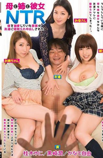 Mother And Sister And Her Ntr Family Had Been Doting I Have Been Out In Cuckold Your Friends