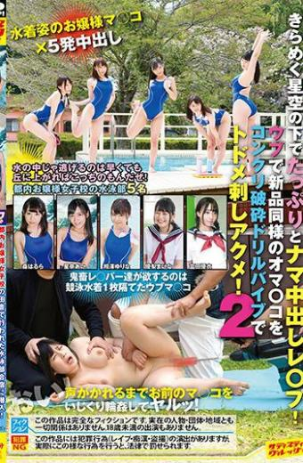 Sneak Into The Swimming Camp Held In The Countryside Of The Girls' School In Tokyo.lots Of Cum Shot Cum Shot Under The Glittering Starry Sky!in The Ubu The Same As New Braided Crushed Concrete Crushing Drill Vibe Stabbing Stinging Acme!2