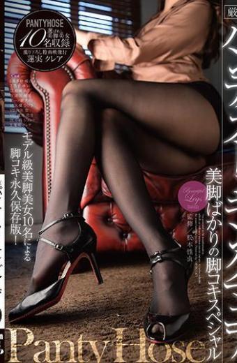Carefully Selected Panty Stocking Mania Leg Legal Legs Jokes Special