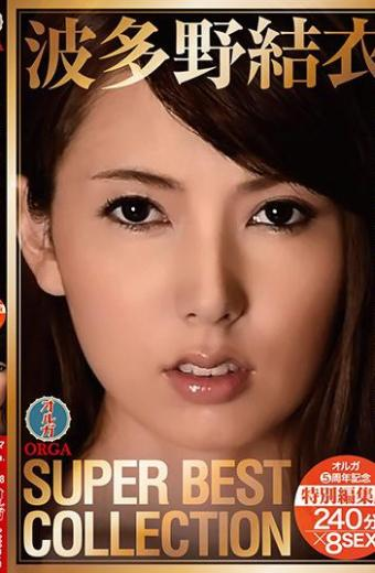 Yui Hatano SUPER BEST COLLECTION