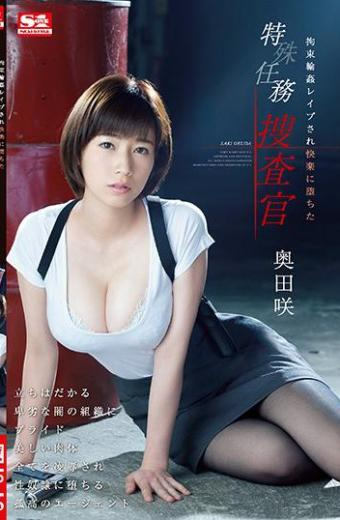 Special Detention Investigator Okuda Saki Who Was Detained Gang Rape And Fell Into Pleasure
