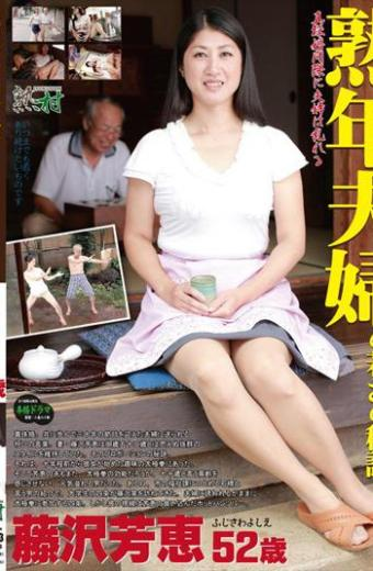 52-year-old Secret Of The Young Husband And Wife Yoshie Fujisawa Mature