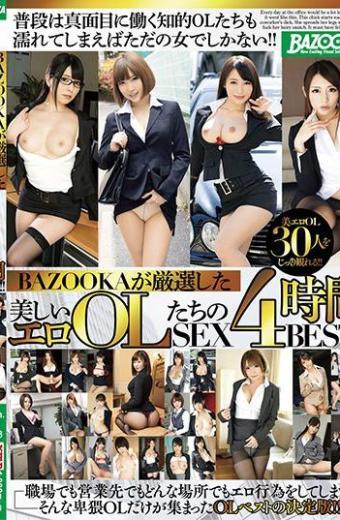 BAZOOKA Carefully Selected Beautiful Erotic OL's SEX 4 Hours BEST! !