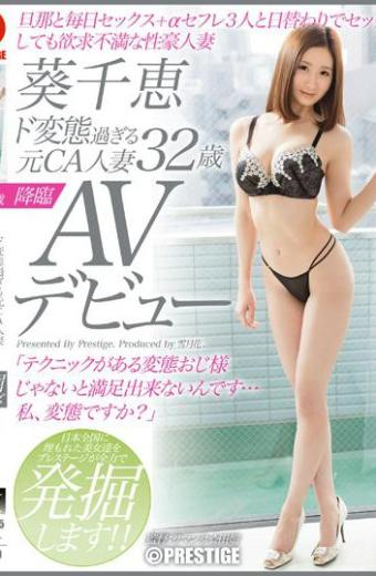 De Transformation Too Original CA Wife Aoi Chie Of 32-year-old AV Debut 70-year-old Husband And Daily Sex   Saffle 3 People And Also Frustration Of The Sexual Australia To Sex In Daily Married Woman
